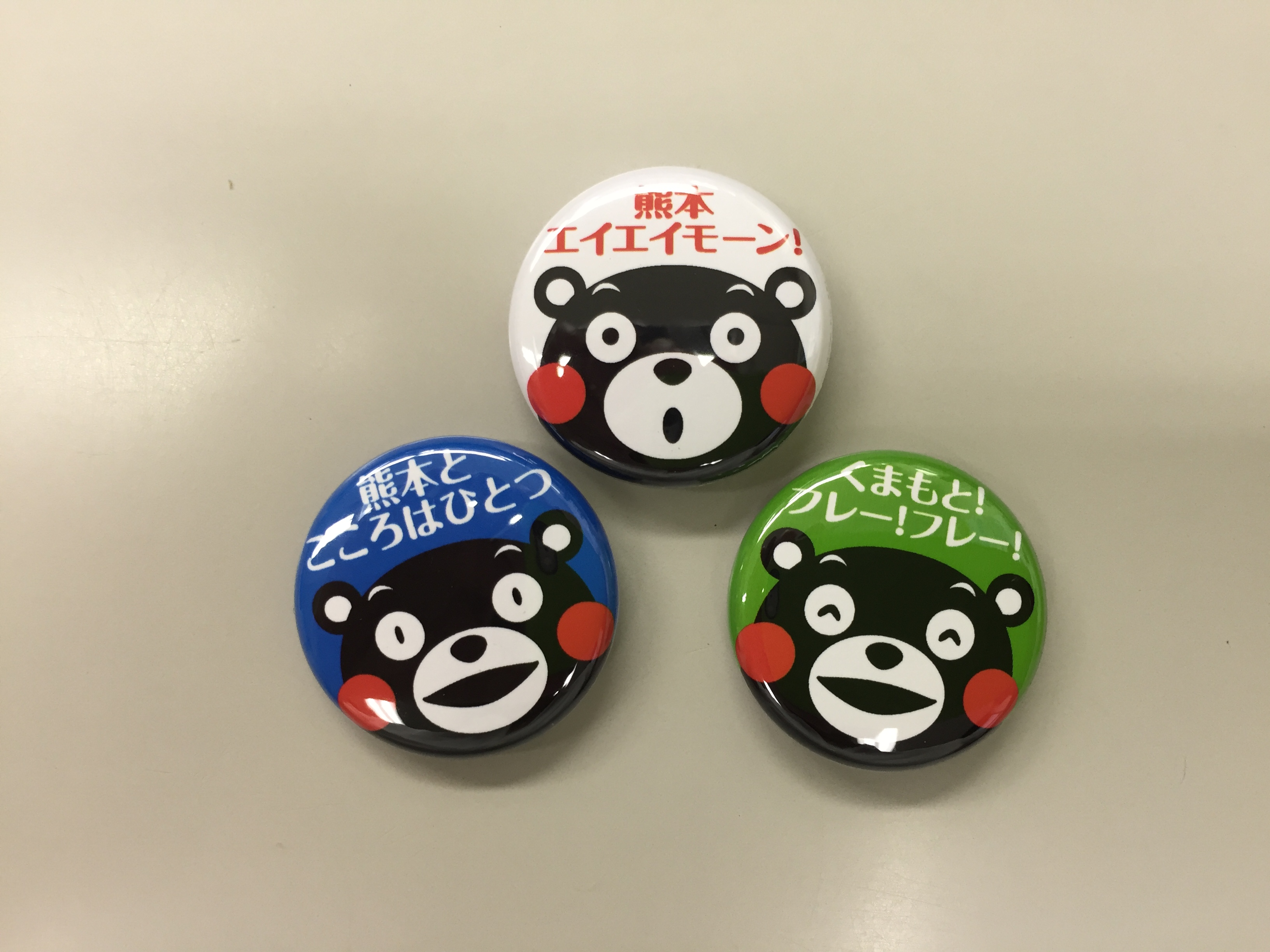 kan-batch(kumamon-version-photo).jpeg