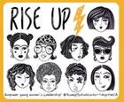 【終了しました】Rise Up!School Visits ワークショップ「性的同意年齢」-パートナーシップについて考えるー
