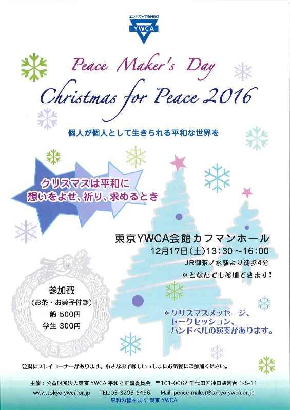 201611291154_0001.jpg